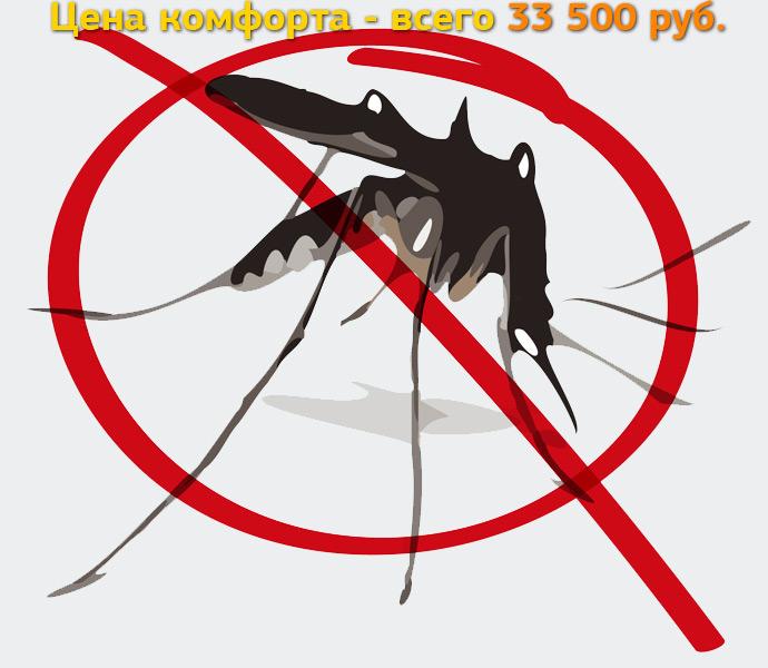 Избавление от комаров